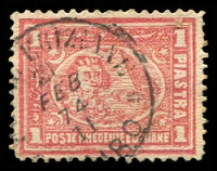 Lot 3530 [2 of 2]:1872-75 Typographed Thick Paper SG #31 1pi rose-red P12½x13½ x2 shades. (2)