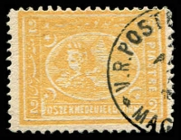 Lot 18322:1872-75 Typographed Thick Paper SG #32, 2pi chrome-yellow P12½x13½. (2)