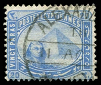 Lot 3531:1879 SG #46w 20pa pale blue Wmk inverted, Cat £15.