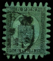 Lot 22163:1866-67 Wove Paper Serpentine Roulette SG #46 8p black/blue-green (iii) one shortish tooth, Cat £300.