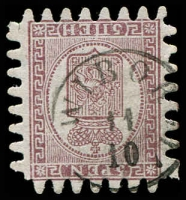 Lot 22158:1866 Thin Vertical Laid Paper Serpentine Roulette SG #29 5p purple-brown/grey (iii) with all teeth, Wiborg cancel, Cat £300.