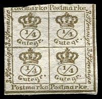 Lot 22472 [2 of 2]:1857 Quarter Stamp Wmk Posthorn Imperf unissued 4/4ggr ochre-brown/white x2 shades, both with faults