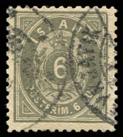 Lot 21304:1876-95 New Currency Perf 14x13½ SG #15b, 6a greenish grey, Cat £30.