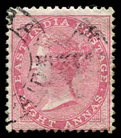 Lot 21485:1868 Die II Wmk Elephant SG #73, 8a rose Die II,