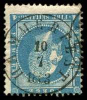 Lot 4135 [2 of 3]:1856-60 King Oscar I SG #7-9 4sk deep blue, Hvideseids? cancel, 4sk greenish blue & 4sk light greenish blue with fine Hammerfest cancel, Cat £117. (3)