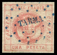 Lot 4084:1858-59 SG #7a 1p rose, white background, 4 good margins, blue 'TARMA' in dots cancel, Cat £65