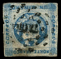 Lot 4172 [2 of 2]:1860 SG #7 1d blue 4 margins forgery with faulty genuine stamp for comparison. (2)