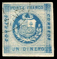 Lot 4172 [1 of 2]:1860 SG #7 1d blue 4 margins forgery with faulty genuine stamp for comparison. (2)