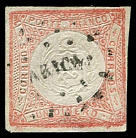 Lot 4326 [2 of 3]:1862-66 Embossed Arms SG #14 1d pale vermilion x3 with cancels of Yquitos, Arica & Lima (3)