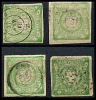 Lot 4327:1868 Embossed Arms SG #20 1d green x4 (shades), all 4 margins.
