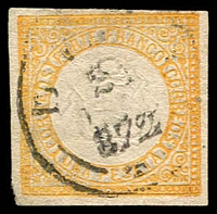 Lot 4175:1872 Embossed Arms SG #22a 1p orange-yellow 4 margins (1 close), Cat £55