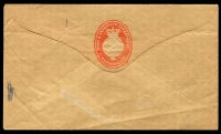Lot 1521 [2 of 2]:1900 Post & Telegraph Department unused OHMS envelope with red seal on back flap, small faults. Rare.
