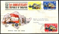 Lot 4367:1966 1st Anniv of Republic SG #89-91 set of 3 on Official FDC, cancelled at Killiney Road B.