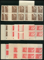 Lot 27832 [2 of 2]:1942 SG #D89-103, set of 15 in MUH blocks of 4, some with plate numbers. (15 blks)