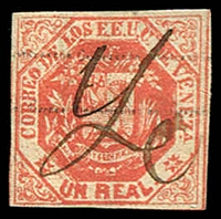 Lot 4549:1873 (Nov) 2-Line Ovpt SG #77 1r dull vermilion 4 close margins, pen cancel, Cat £32.