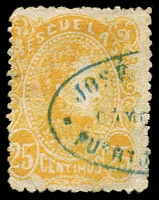 Lot 4550 [2 of 3]:1879 2nd Escualas Issue SG #84a,88 5c yellow, used & 90c blue MNG, both 4 margins Cat £21. Plus used 1880 25c yellow P11 (3)