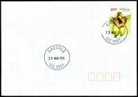 Lot 2287:Axedale: - WWW #70 30mm 'AXEDALE/20MAR2014/VIC 3551' on 60c on unaddressed cover.  PO 21/4/1862; LPO 28/5/1993.