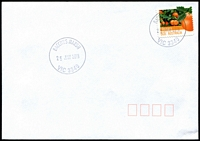 Lot 2145:Bacchus Marsh: - WWW #197 30mm 'BACCHUS MARSH/25JAN2013/VIC 3340' on 60c on unaddressed cover.  Renamed from Ballan PO 1/7/1850.