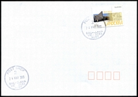 Lot 13170:Balaclava: - WWW #195 29mm double-circle 'POST SHOP/2/24MAY2013/BALACLAVA/VIC-3183/AUST', on 60c on unaddressed cover