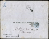 Lot 2341 [2 of 2]:Ballan (3): - WWW #30 21½mm unframed 1st duplex 'BALLAN/MY25/83/VICTORIA - 16' on Minister of Justice franked circular. [Rated 2R]  PO c.-/9/1853; LPO 18/11/1993.