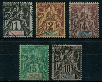 Lot 17518:1892 SG #1-5 1c to 10c, Cat £29. (5)
