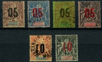 Lot 17523:1912 Surcharges Narrow Spacing SG #20A-27A range, '05' on 2c, 15c, 20c & 25c, '10' on 40c & 45c, Cat £25. (6)