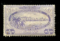 Lot 88:India: ½a lilac from '.../WOMEN'S BRANCH/BOMBAY PRESIDENCY WAR & RELIEF FUND', trimmed perfs at left