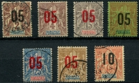 Lot 21120:1912 Surcharges Narrow Setting SG #33A-39A, '05' on 2c, 4c, 15c, 20c, 25c & 30c and '10' on 40c, Cat £15. (7)