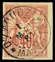 Lot 21385:1877-78 Peace & Commerce: SG #34 40c red/yellow, 4 good margins, D'Zadadzi Mayotte cds, Cat £18.