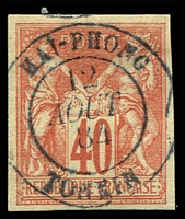 Lot 22384:1877-78 Peace & Commerce: SG #34 40c red/yellow, 4 good margins, fine Hai-Phong/Tonkin cds, Cat £18.