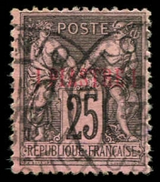 Lot 22359 [2 of 2]:1886-1901 SG #4-5 1pi on 25c black/rose & 2pi on 50c rose (type b). (2)