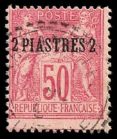 Lot 22359 [1 of 2]:1886-1901 SG #4-5 1pi on 25c black/rose & 2pi on 50c rose (type b). (2)