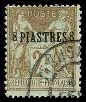 Lot 22360:1886-1901 SG #7 8pi on 2f brown/pale blue, Cat £26.