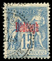 Lot 21379:1893-1900 SG #62 15c blue, Cat £48.