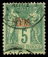 Lot 19422:1894-1903 Peace & Commerce Optd 'CHINE' SG #1 5c deep green/green vermilion opt.