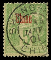 Lot 21398:1894-1903 Peace & Commerce Optd 'CHINE' SG #2 5c yellow-green type a.