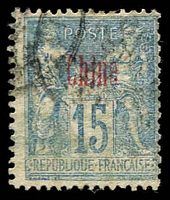 Lot 21399:1894-1903 Peace & Commerce Optd 'CHINE' SG #6 15c blue.
