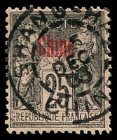 Lot 19423:1894-1903 Peace & Commerce Optd 'CHINE' SG #9 25c black/rose