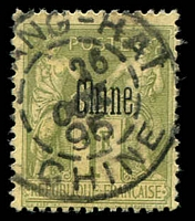Lot 21401:1894-1903 Peace & Commerce Optd 'CHINE' SG #15 1f olive-green, Cat £11.50
