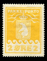 Lot 3596:1915-37 Pakke-Porto (A) Perf 11¼ SG #P5A 2ø yellow, hinge rem, Cat £275.