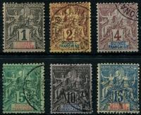Lot 21032:1892 'GUINÉE FRANCAISE' SG #1-6 1c to 15c, Cat £38 (6)