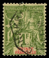 Lot 21033:1892 'GUINÉE FRANCAISE' SG #13 1f olive-green/toned, Cat £60