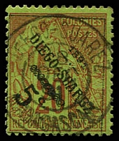 Lot 24485:1891 Surcharges SG #14 5c on 20c red/green, Cat £75.