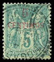 Lot 25019:1891-1900 SG #1 5c on 5c deep green carmine opt, Mogador cancel.