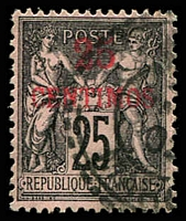 Lot 25023:1891-1900 SG #7 25c on 25c black/rose.