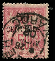 Lot 25024:1891-1900 Peace & Commerce Surcharges SG #9 50c on 50c carmine-rose type a, Cat £300.