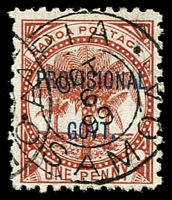 Lot 24967:1899-1900 Provisional Govt Opts SG #91 1d chestnut, Cat £17