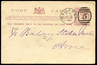 Lot 11582 [1 of 2]: