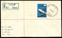 Lot 13360:Balwyn (2): - 'RELIEF/12JE68/53/VIC-AUST' on 25c Intelsat, on registered cover with ammended blue registration label  PO 12/7/1920; closed 18/2/2011.