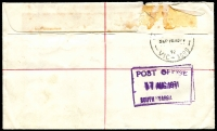 Lot 16356 [1 of 2]:South Yarra (2): - WWW #460B violet 42x26mm boxed 'POST OFFICE/17AUG1971/SOUTH YARRA     ' ('No. 2' removed) backstamp on registered cover from Malvern North. [Rated 4P]  PO 21/6/1858.